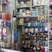 Hardware-Item-Shop-in-Vasco-da-Gama-South-Goa-Goa-500x375