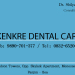 Kenkre-Dental-Care-Good-Dentist-Dental-Clinic-in-North-Goa-Goa